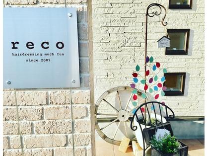 reco(山形・鶴岡・米沢・新庄/美容室)の写真