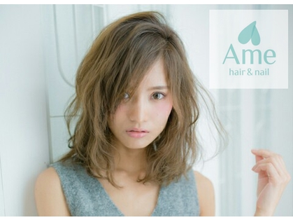 Ame hair & nail 【エイム】(新宿・代々木・高田馬場/美容室)の写真