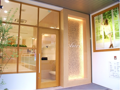 cheri 【シェリ】(福島・野田・大正・西淀川/美容室)の写真