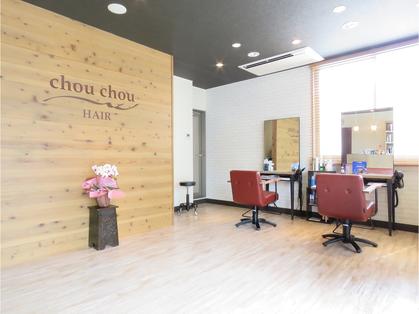 HAIR chou chou【ヘア シュ シュ】(松本・安曇野・諏訪/美容室)の写真