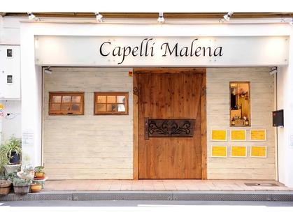Capelli Malena 【カペリマレーナ】(福島・野田・大正・西淀川/美容室)の写真
