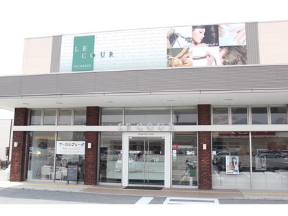 ル・クゥル佐久店(長野・上田・佐久/美容室)の写真