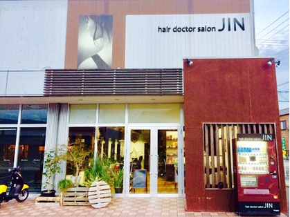 hair doctor salon JIN【ヘアードクターサロンジン】(和歌山・有田・御坊/美容室)の写真