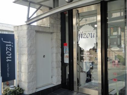 total hair salon jizou(神戸・元町・三宮・灘区/美容室)の写真