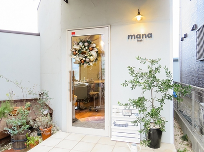 mana hair【マナヘアー】(広島・呉・福山・尾道/美容室)の写真