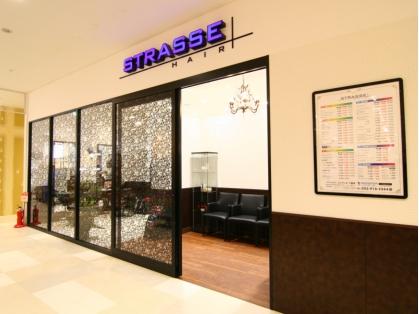 STRASSE 八事店(名古屋/美容室)の写真