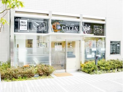 Pro Color CALEN 新宿富久町店(神楽坂・市ヶ谷・四ッ谷/美容室)の写真