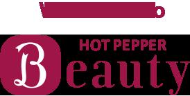 ホットペッパービューティー(HOT PEPPER Beauty)